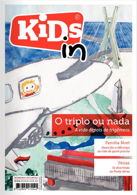 Promoção Kids, MAM e Cinematerna