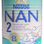 Leite em pó  NANA (fórmula) na Tailândia