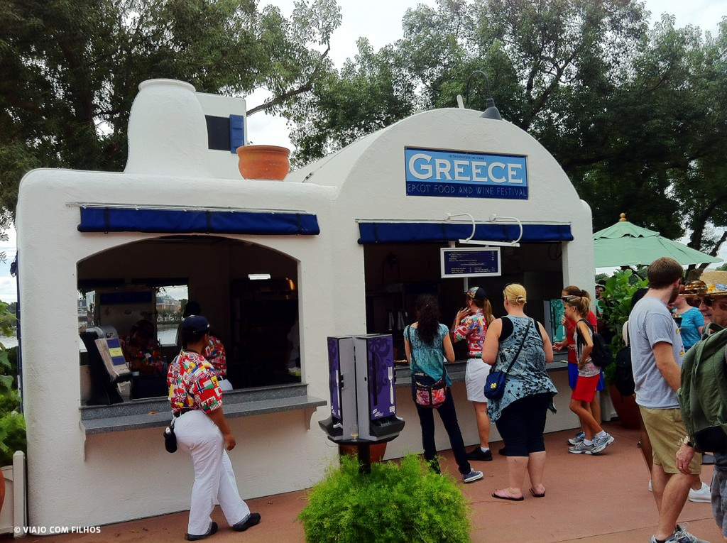 Epcot Center Greece