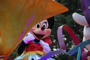 Minnie na parada