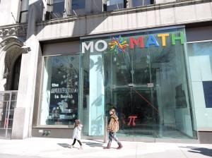 MoMath, o Museu da Matemática!