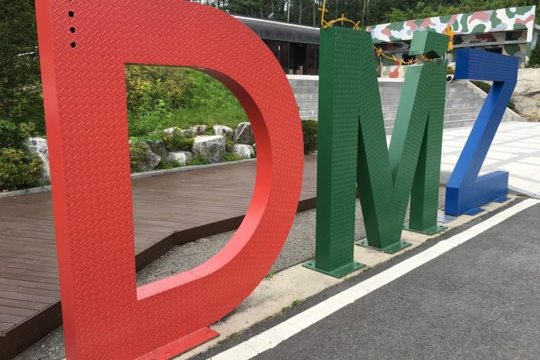 DZM (Zona Desmilitarizada da Coreia) sem crianças